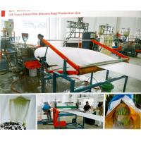 Buy cheap JC-T90  EPE foam sheet/Film (Banana Bag) production line from wholesalers