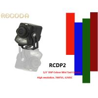 Buy cheap Mobile Hidden Cameras In Cars / Infrared Thermal Camera Waterproof Support Color Image product
