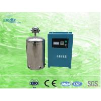 Buy cheap High Frequency Industrial Water Treatment Ozone Generator For Water Purifying from wholesalers