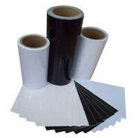Buy cheap Adhesive smooth vinyl from wholesalers