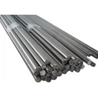 Buy cheap Durable Stainless Steel Round Bar Rod 5 - 500mm 12m ASTM A276 S31803 S32750 from wholesalers