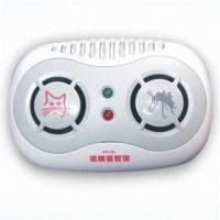 Buy cheap Mouse and Mosquito Repeller with Dual Ultrasonic Sensor, Higher Power Performance from wholesalers