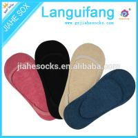Buy cheap breathable women knitted low cut cotton socks China socks manufacturer from wholesalers
