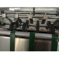 Buy cheap Brochure Folding Stitching Machine Saddle Stitch Binding Machine Up To 4 Heads from wholesalers