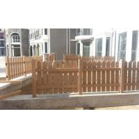 Buy cheap Water - proof Walnut  WPC Fence Panels free maintenance / garden fence from wholesalers
