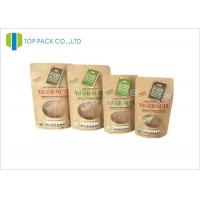 Buy cheap Heat Sealed Kraft Paper Stand Up Pouch Zipper , Tiger Nuts stand up barrier pouches Packaging from wholesalers