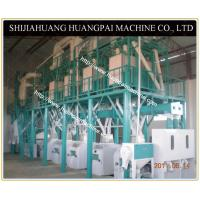Buy cheap flour mill machinery from wholesalers