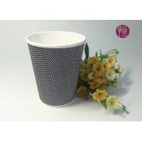 Buy cheap 12oz Dot Shape Black And White Paper Cups Flexo Print Ripple Cup In Offset Paper from wholesalers