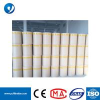 Buy cheap YC-300 PTFE Micro Powder 3-5um White PTFE Micropowder Supplier from wholesalers