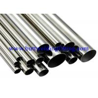 Buy cheap Cold Drawing Stainless Steel Round Pipe ASTM A312 UNS S31254 254MO from wholesalers