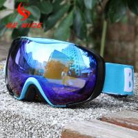 Buy cheap UV Protect Blue Mirrored Ski Goggles Three Layer Foam With Blue TPU Frame from wholesalers
