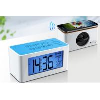 Buy cheap Cheap price new alarm clock FM radio with induction speaker function from wholesalers
