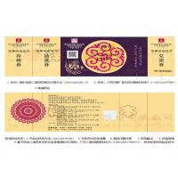 China Waterproof Concert Event Ticket Printing Services Serial Number Customized on sale