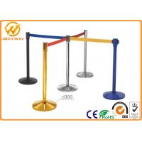 Buy cheap Stainless Steel Crowd Control Stanchions With 2 m Nylon Retractable Belt from wholesalers