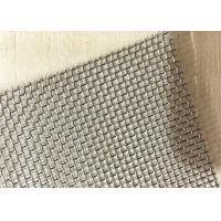 Buy cheap 2205 100 Micron Stainless Steel Filter Mesh , Metal Wire Mesh Screen For Marine Water Filters from wholesalers