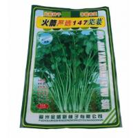 Buy cheap Printed heat seal OPP large plastic bag for vegetable seeds packing from wholesalers
