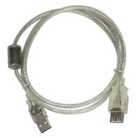 Buy cheap 480Mbps Transfer Speed PVC Coatde Tin Copper High Speed USB Cable from wholesalers