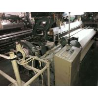 Buy cheap USED CHINA RAPIER LOOM MODEL747-II-200 X48Set from wholesalers