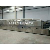 Buy cheap SS304 Food Grade Microwave Drying Equipment For Food Baking Dehyrator from wholesalers