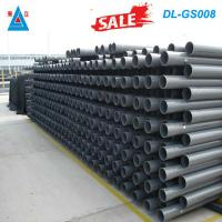 Buy cheap ISO standard water flow pvc pipe large diameter pvc pipe from wholesalers