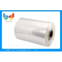 Buy cheap Environmental Protection 40mic Tranparency PETG Shrink Sleeves Plastic Film For Label from wholesalers