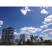 China Dimethyl Carbonate (DMC) Refining Technology on sale