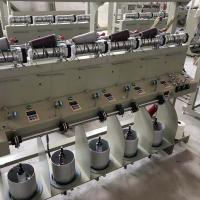 Buy cheap Multi - Heads Sewing Thread Cone Winding Machine Novel Design Simple Operation from wholesalers