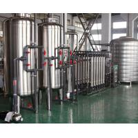 Buy cheap Configuration of Water Treatment System from wholesalers