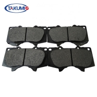 Buy cheap D1344 Car Brake Pad For Toyota Hiace KZH110 from wholesalers