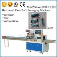 Buy cheap salon spa plastic razor flow wrapping machine /  disposable razor packaging machine from wholesalers