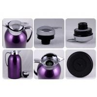 Buy cheap Beautiful In Colors Metal Outer Glass Inner Vacuum Jug Thermos Flask from wholesalers