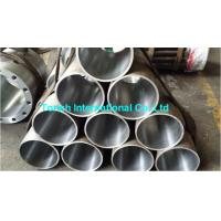 Buy cheap JIS G 3473 Hydraulic Cylinder Tube ,  Round Carbon Steel Tube for Cylinder Barrels from wholesalers