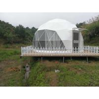 Buy cheap 6m Outdoor Small Geodesic Dome Shelter For Resorts Flame Retardant DIN4102 B1 M2 B1 from wholesalers