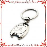Buy cheap High Quality Trolley token coin keychain from wholesalers