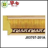 Buy cheap 1.5inch China Gold PS Photo and Picture Frame Moulding for Wedding Decoration from wholesalers
