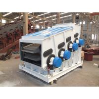 Buy cheap Mining two layer double frequency vibrating screening machine from wholesalers