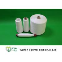 Buy cheap Optical White / Bleached White TPM 828 50s/2 Spun Polyester Yarn 42337 Meters Per KG from wholesalers