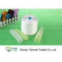 Buy cheap Ne 50s/3 Bright Polyester Core Spun Yarn Z Twist PSF 100% Virgin Raw Material from wholesalers
