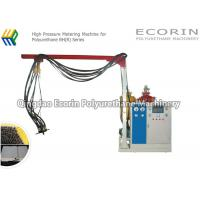 Buy cheap Micro Computer High Pressure Polyurethane Metering Machine For PU Sandwich Panel product