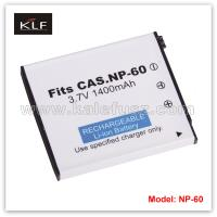 Buy cheap Camera Battery NP-60 For Casio from wholesalers
