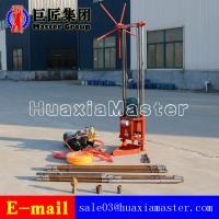 Buy cheap In Stock QZ-2A Electric Motor Rock Core Sampling Drilling Rig Machine On Sale from wholesalers