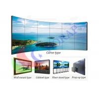 Buy cheap 46 Inch 3 X 3 Ultra Slim Bezel Monitor , High Brightness Lg Video Wall Display from wholesalers