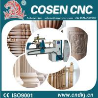 Buy cheap cosen cnc wood lathe with step motor for wooden products from China manufaturer from wholesalers