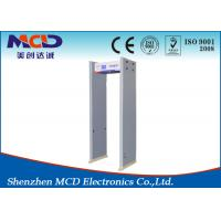 Buy cheap Economical Door Frame Arch Walkthrough Metal Detector Gate Type MCD -100A from wholesalers