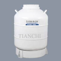 Buy cheap TianChi 50L storage liquid nitrogen container Manufacturer in TR from wholesalers