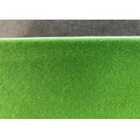 Buy cheap Durable Sound Deadening Wall Covering / Theater Acoustic Panels Free Sample from wholesalers