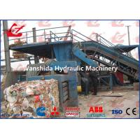 Buy cheap Good Quality China Waste Paper Baler from wholesalers