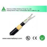 Buy cheap ADSS Single More 48cores Fiber Optic Cable product