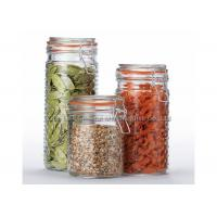 Buy cheap OEM Clear airtight glass canisters , glass food storage jars with lids for kitchen product