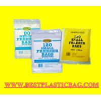 Buy cheap clear self adhesive seal plastic bag food plastic bag on roll pe plastic bags for packagin from wholesalers